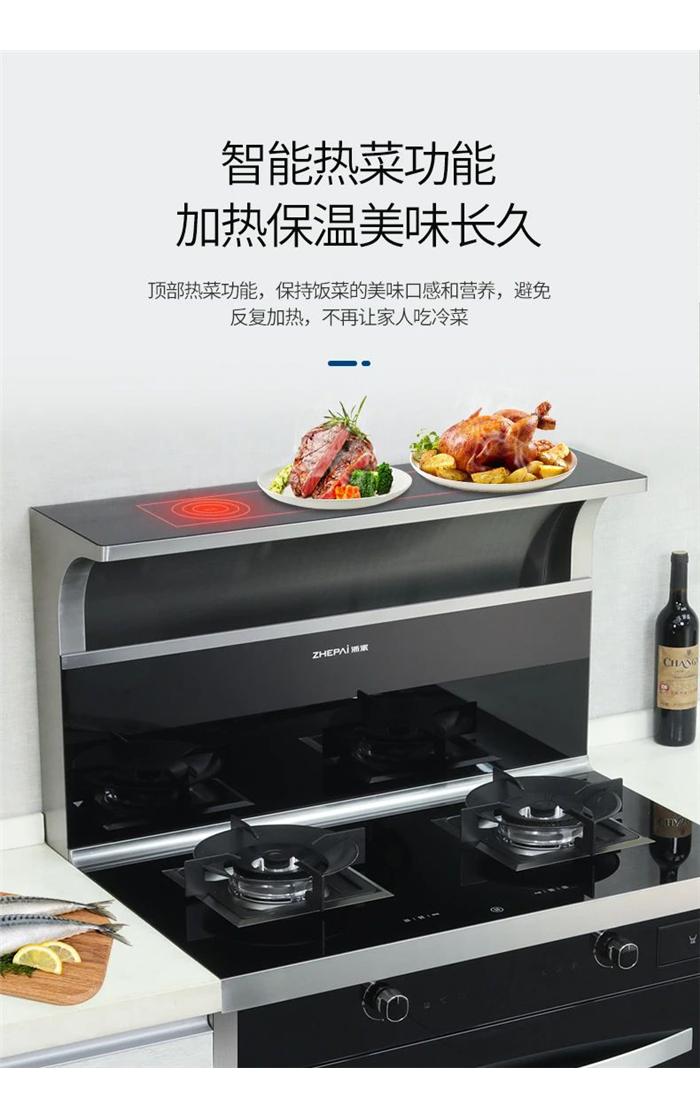 浙派集成灶你的厨房管家,帮你大大的节省时间!让你尽情的享受属于你自己的时间 (1635播放)
