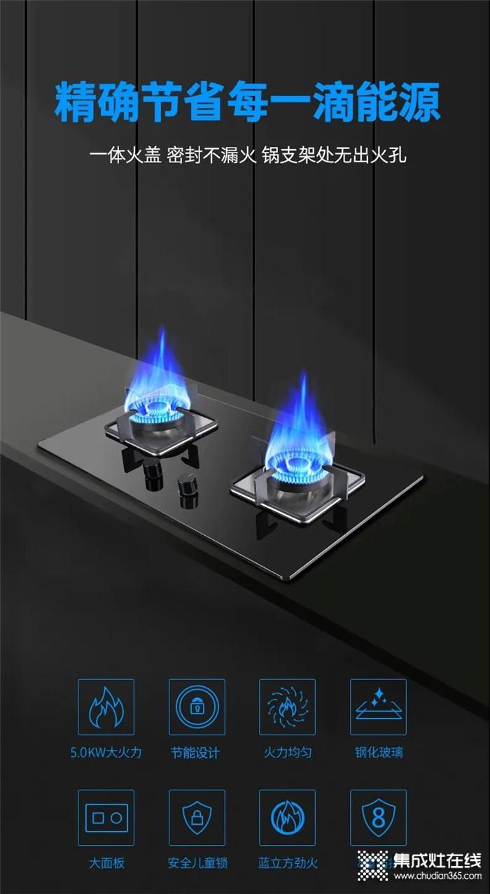 奥帅集成灶高效猛火,经久耐用性价比高!给你畅爽的烹饪体验!