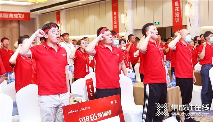 破局发力,制胜共赢!亿田E6项目特训营圆满收官!