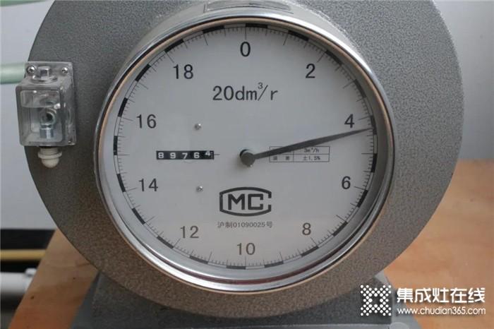 森歌R7燃气热水器来咯,无需等待热水即来,给你带来舒适新生活