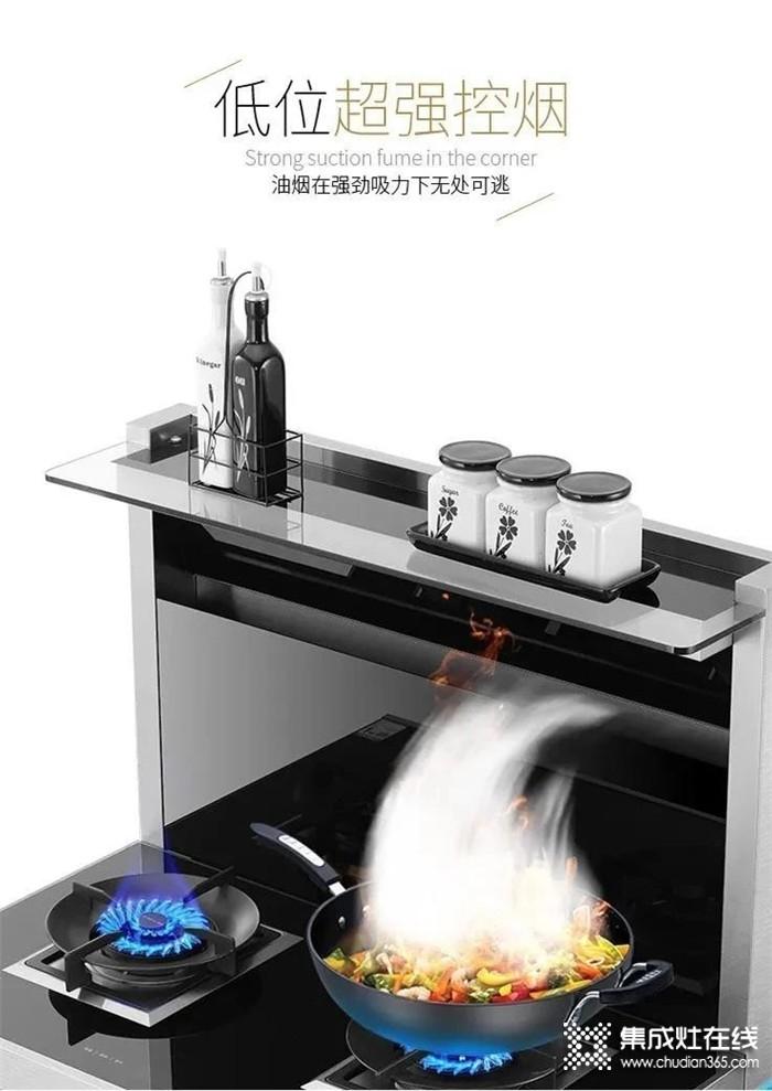 """浙派集成灶厨房无油烟的""""秘密武器"""",重新定义健康无烟厨房"""