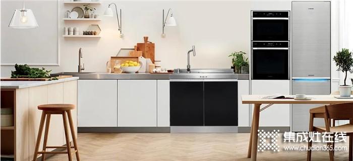 火星一号集成水槽洗碗机,解放你的双手,不受厨房禁锢!