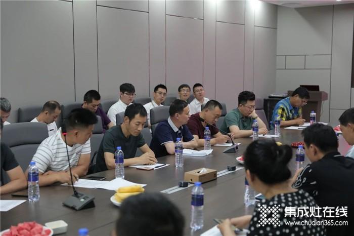 集贤汇智 谋定未来,浙派品牌战略研讨会盛大召开!