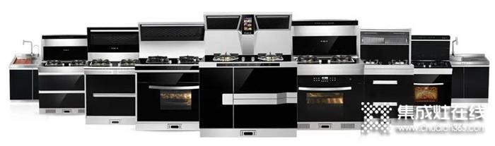 """轻""""静""""厨房新选择火星一号集成灶,还你一个安静舒适的厨房环境"""