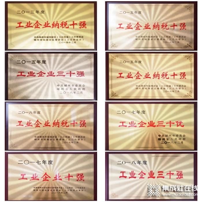 7月8日-11日2020夏季广交会,佳歌集成灶盛邀您前来体验!