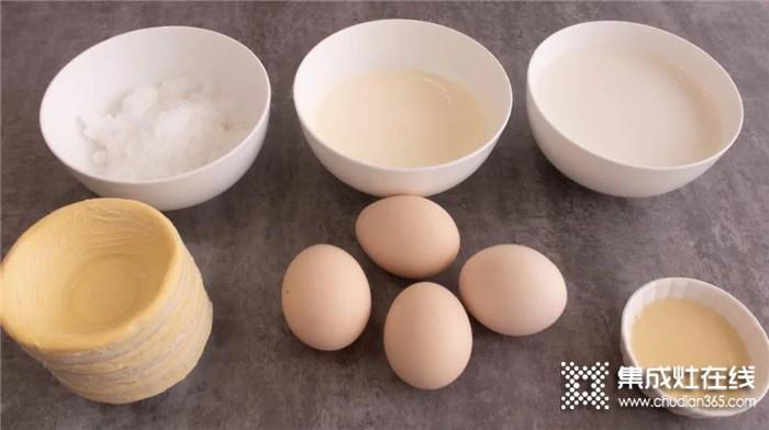森歌小厨房:教你轻松在家做出比KFC还好吃的葡式蛋挞!奶香味十足~