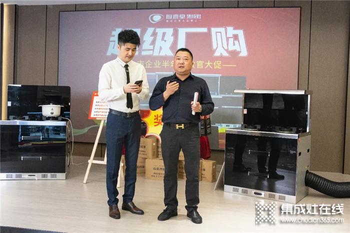 战报!厨壹堂6.29天猫超级厂购销售额破1000万,掀起了集成灶的消费热潮!