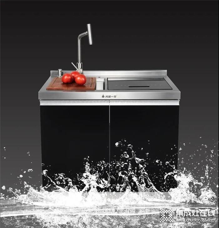 火星一号集成水槽洗碗机,拯救你的双手,它可不止会洗碗!