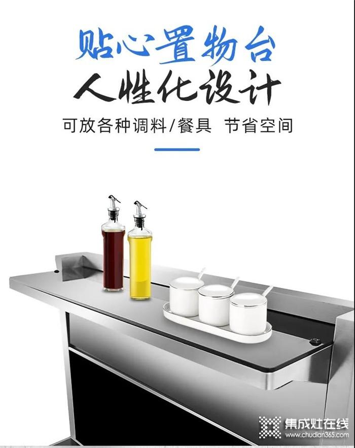 火星一号集成灶,实力演绎烹饪大智慧,教你玩转小厨房!
