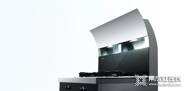 森歌全新启智A9SZ系列集成灶,让烹饪更轻松,让厨房更具灵魂!