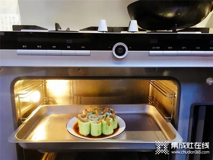 吃了火星人X7Z做的鲜虾丝瓜盅,清香脆甜,只需三分钟就可以get这道菜!