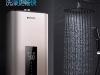 板川S9热水器给你四季舒爽洗浴,为你打造高品质的沐浴环境 (1599播放)