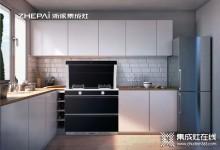 小户型厨房装修选择浙派集成灶,帮你装出理想中的小家!