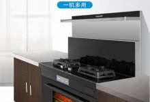 吃货必备的厨房神器:潮邦蒸烤彩屏一体机—K7zk(c) (917播放)