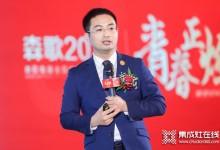 访森歌营销副总监黄成:产品才是企业发展根本,合作共同推动行业新发展 (1060播放)