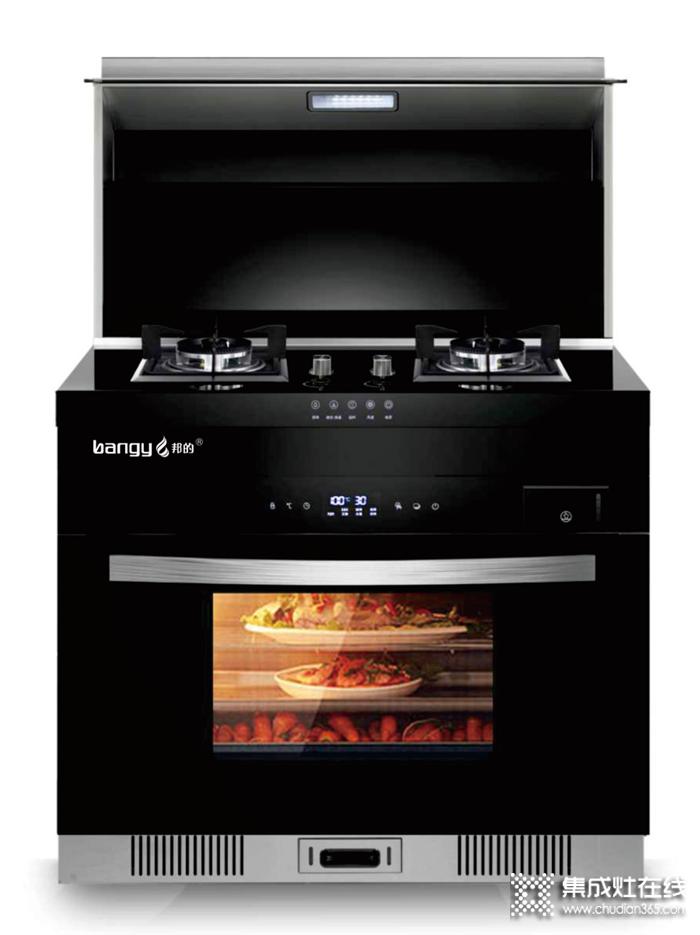 邦的为你带来的清洁攻略,蒸烤箱保养其实很简单!