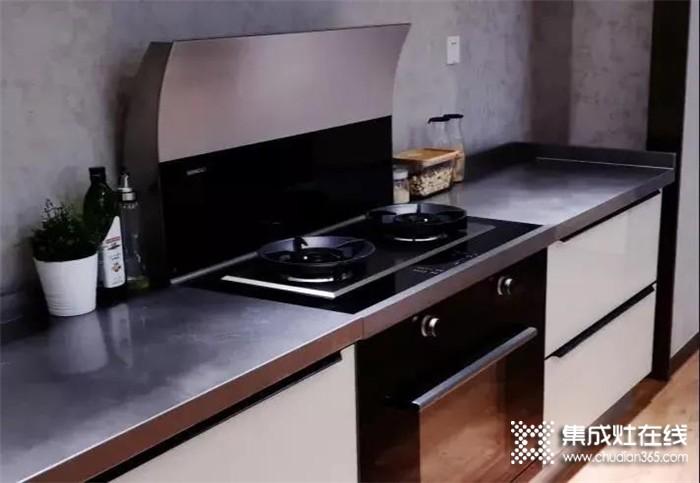 荣获三项设计大奖的森歌A9SZK蒸烤一体集成灶的测评来咯