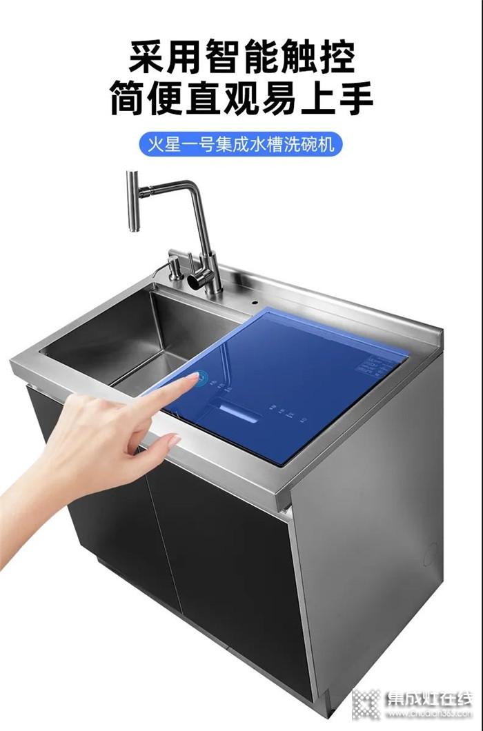 """火星一号集成水槽洗碗机""""洗卷而来"""",将水槽玩出新花样"""