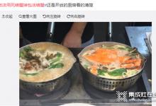 活蟹被掉包?不如在家用佳歌集成灶自制鲜美的螃蟹大餐! (1055播放)