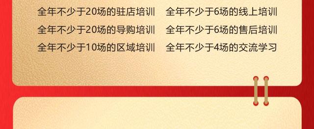 亿田集成灶招商海报_08