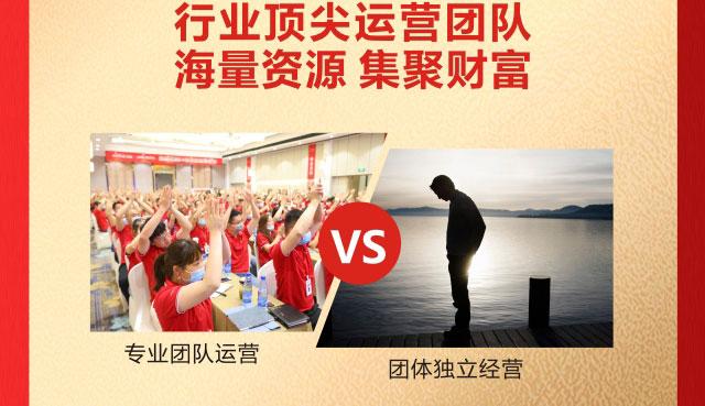 亿田集成灶招商海报_09