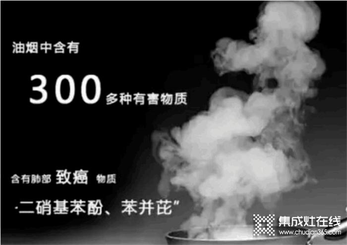 力巨人集成灶,彻底解决厨房油烟问题