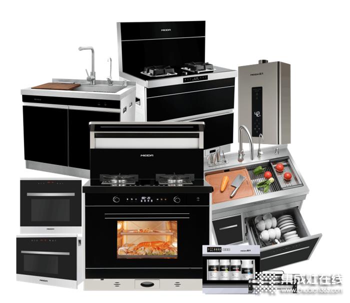 919美大集成灶发明节火热进行中,带你感受美大健康厨房的魅力!
