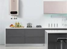 【干货帖】教你如何挑选到适合自己家的热水器!