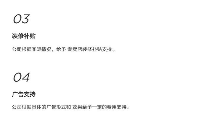 优格集成灶招商海报_15