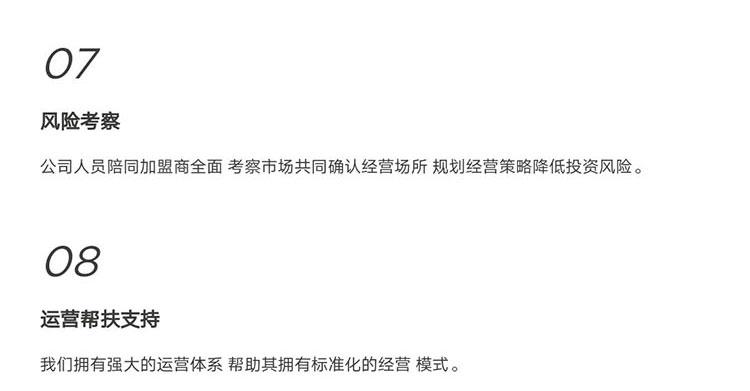 优格集成灶招商海报_17