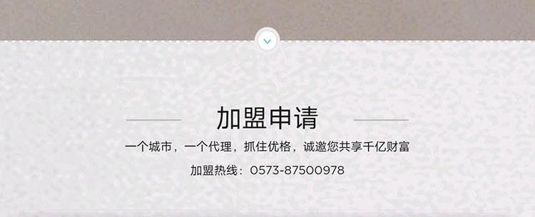 优格集成灶招商海报_21