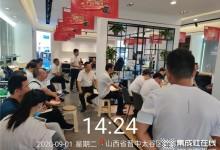 森歌西北大区经销商游学太古店!