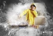 力巨人集成灶,让厨房告别油腻
