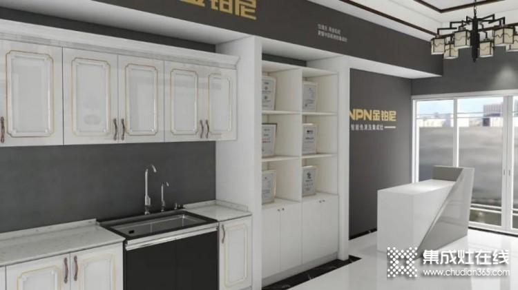 金铂尼集成灶郴州华泰城邓总店面效果