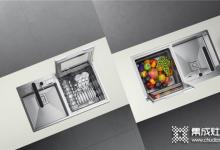 火星人U6水槽洗碗机,年轻人的厨房新选择! (1257播放)