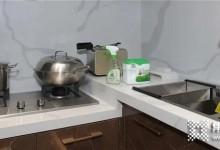 博净教你几个厨房清洁实用小妙招,让你生活更美好 (1358播放)