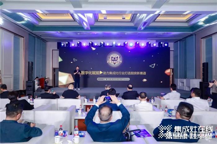 """中国集成灶行业品牌峰会,万事兴荣获""""集成灶行业十大品牌""""!"""
