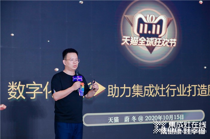 第三届集成灶行业品牌峰会圆满落幕,蓝炬星在行业品牌峰会斩获双项大奖!