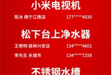 速来看!力巨人5周年庆工厂直购节直播中奖名单公布啦 (853播放)