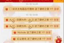 佳歌品牌发展进入全新篇章,佳歌与佟丽娅携手佟行! (1452播放)