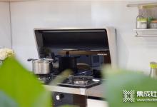 """金帝A900KX蒸烤消一体集成灶,打造梦想厨房的""""神器"""" (1195播放)"""