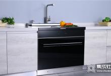 双十一不容错过的清洗消毒黑科技,金帝S900C2超声波集成水槽