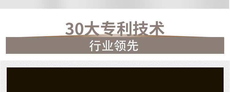 奥田招商_38
