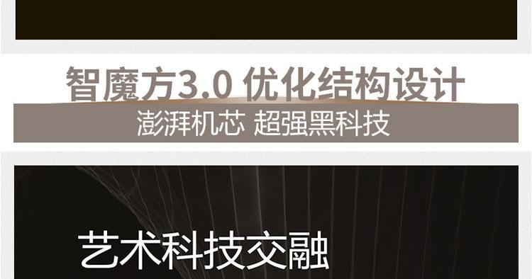 奥田招商_42