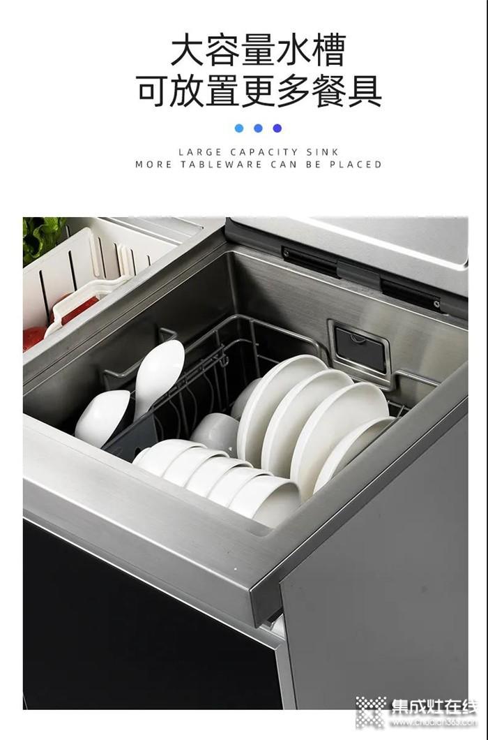 """火星一号集成水槽洗碗机,让你安心做个""""甩手厨神"""""""