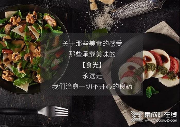 """千科K16集成灶,厨房版""""傻瓜相机""""就是它!"""