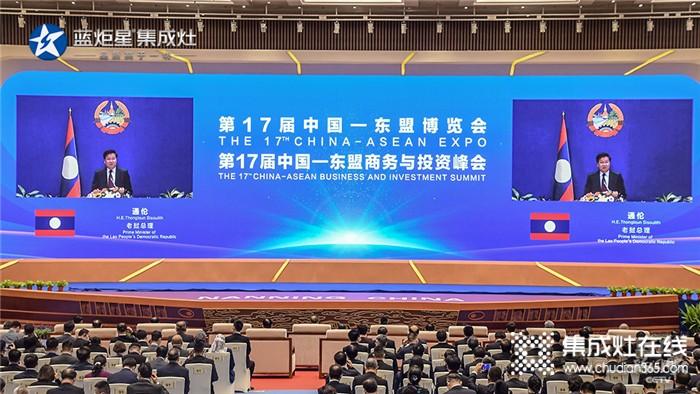 东盟博览会盛大开幕,蓝炬星集成灶受邀参加