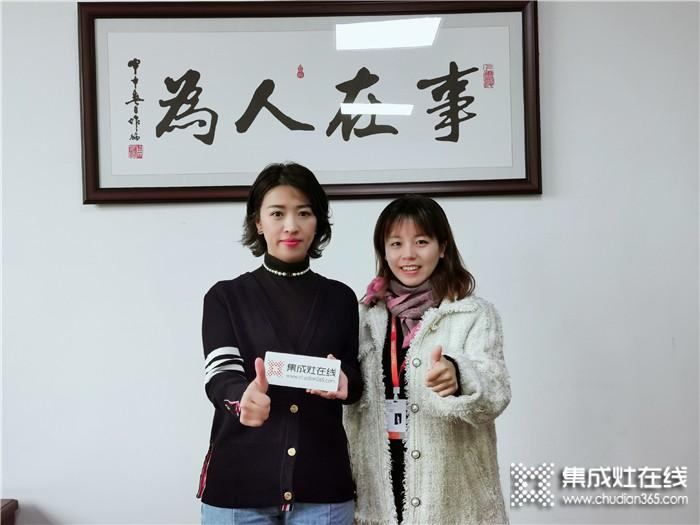 陈立坪——开启科大集成灶工业4.0时代 (11941播放)