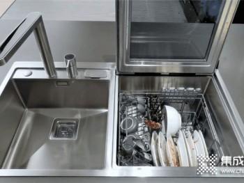 """火星人U6水槽洗碗机,让你的生活更""""净""""一步"""