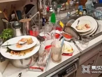 有了火星一号集成水槽洗碗机,再也不用为洗碗而烦心了